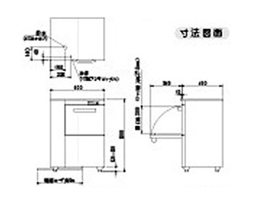【・代引不可】DWE-300H シェルパ 食器洗浄機 アンダーカウンタータイプ W600×D450×H800mm 100V電源仕様