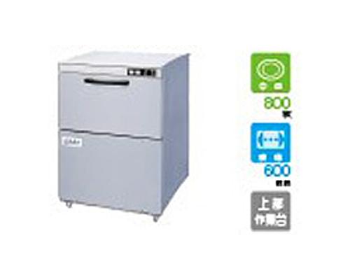 【送料無料 W600×D650×H900mm・代引不可】WinterLX-V6 200V電源仕様 シェルパ 食器洗浄機 食器洗浄機 アンダーカウンタータイプ W600×D650×H900mm 200V電源仕様, 常滑市:f50b898f --- sunward.msk.ru
