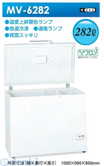 【新品・送料無料・代引不可】三ツ星貿易 MV-6282 エクセレント 冷凍ストッカー チェストフリーザー W1020*D695*H850
