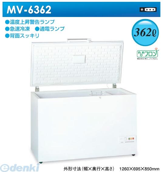 【新品・送料無料・代引不可】★MV-6362 エクセレント 冷凍ストッカー チェストフリーザー