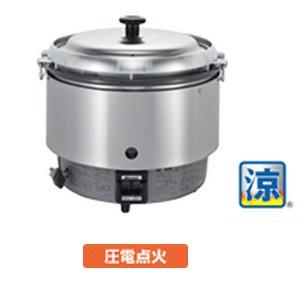 【新品・送料無料・代引不可】リンナイ ガス炊飯器 業務用ガス炊飯器 3升タイプ 卓上型 普及 涼厨タイプ リンナイ RR-30S2 LPガス W466*D438*H442 mm
