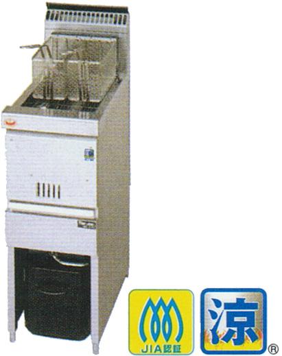 【新品・送料無料・代引不可】マルゼン MGF-C13FK ガスフライヤー 涼厨フライヤー ファーストフードタイプ 業務用 LPガス フライヤー
