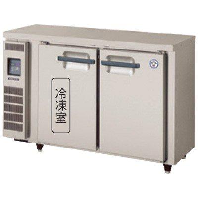 超人気の 【新品・送料無料・】フクシマ コールドテーブル冷凍冷蔵庫 横型 LCU-121PM W1200×D450×H800(mm), 桃生町 a8a85eea