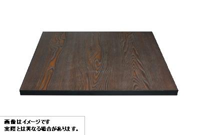 【送料実費】6人用テーブル天板 木目茶色 家具 天板 W1500xD700xH30 TB0062