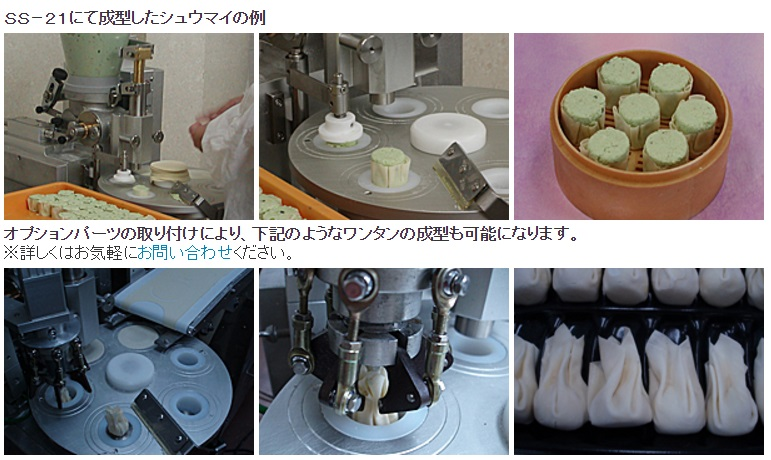 桌面舒注塑机单相 100 V 85 W 1000 / 时间 W395 * D640 * H765 STSS 42