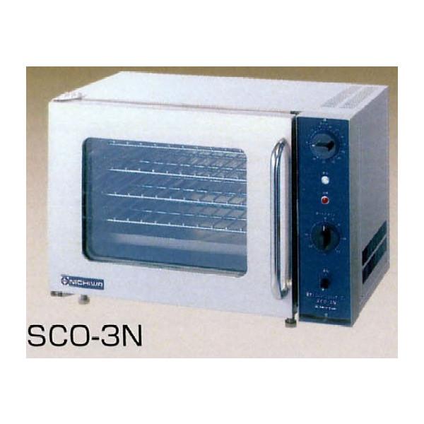ニチワ電機 ミニコンベクションオーブン SCO-3N