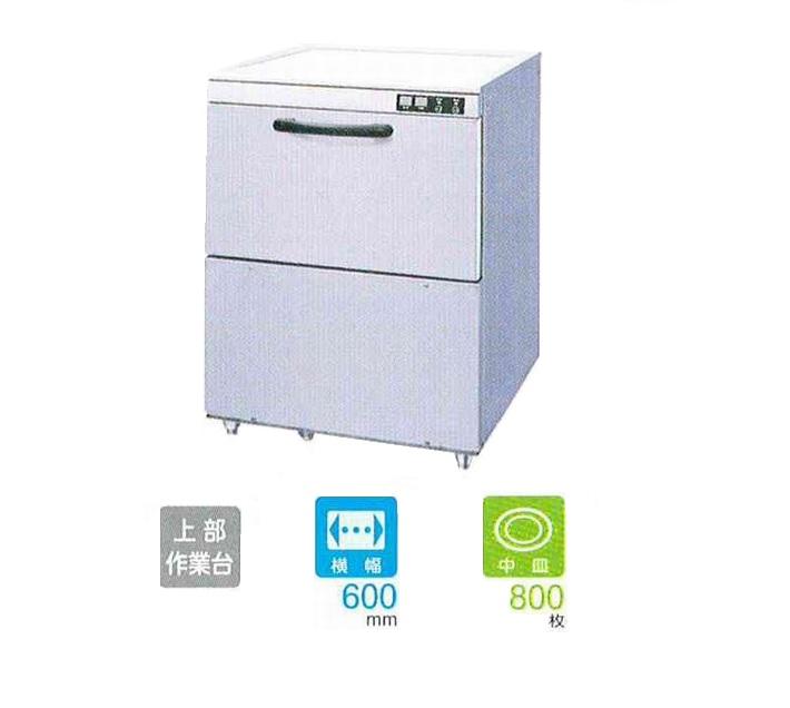 【送料無料・代引不可】シェルパ 食器洗浄機 アンダーカウンタータイプ 100V電源仕様 DJWE-400