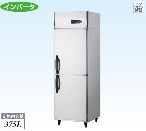 【新品・送料無料・代引不可】大和冷機 業務用 縦型冷凍庫 213NYSS-EC W600×D650×H1905(mm)