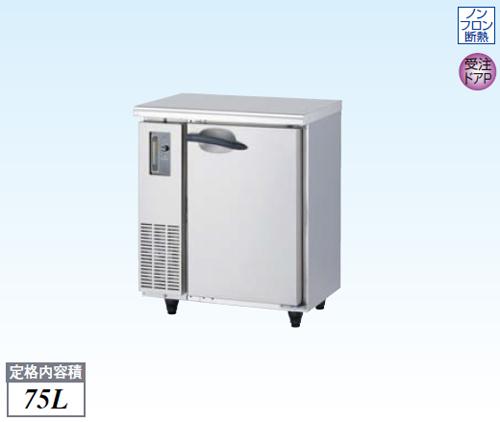 【新品・送料無料・代引不可】大和冷機 業務用 冷蔵コールドテーブル 2141CD W650×D450×H800(mm)
