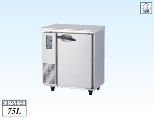 【新品・送料無料・代引不可】大和冷機 業務用 冷凍コールドテーブル 2141SS W600×D450×H800(mm)