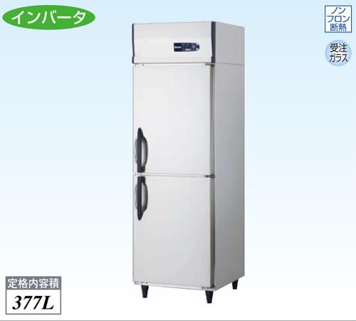 【新品・送料無料・代引不可】大和冷機 業務用 縦型冷蔵庫 221NYCD-EC W600×D650×H1905(mm)