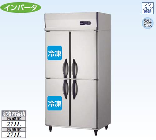 【新品・送料無料・代引不可】大和冷機 業務用 縦型冷凍冷蔵庫 311YS2-EC W900×D650×H1905(mm)