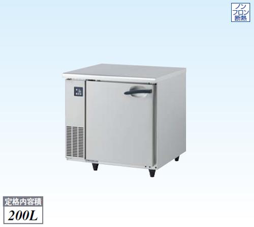 【新品・送料無料・代引不可】大和冷機 業務用 冷蔵コールドテーブル 3671CD W800×D750×H800(mm)