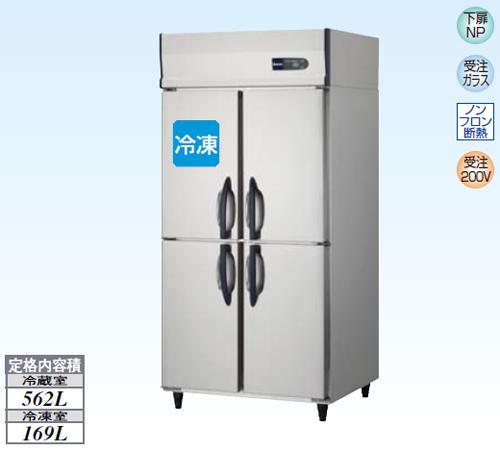 【新品・送料無料・代引不可】大和冷機 業務用 縦型冷凍冷蔵庫 371S1 W900×D800×H1905(mm)