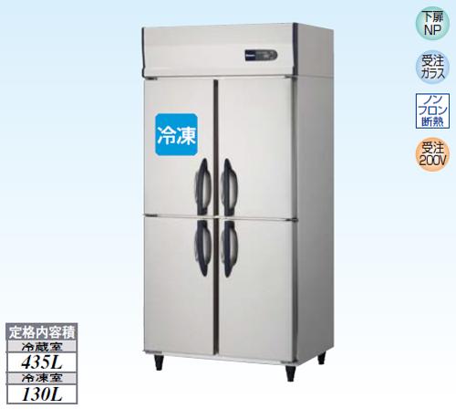 【新品・送料無料・代引不可】大和冷機 業務用 縦型冷凍冷蔵庫 371YS1 W900×D650×H1905(mm)