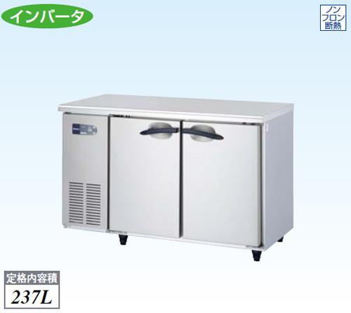 【新品・送料無料・代引不可】大和冷機 業務用 冷蔵コールドテーブル 4061CD-EC W1200×D600×H800(mm)