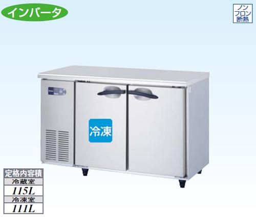 【新品・送料無料・代引不可】大和冷機 業務用 冷凍冷蔵コールドテーブル 4061S-EC W1200×D600×H800(mm)