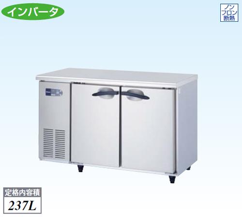 設備 業務用 冷凍冷蔵庫 大和冷機 srt 激安卸販売新品 新品 代引不可 送料無料 4161SS-EC 国際ブランド mm 冷凍コールドテーブル W1200×D600×H800