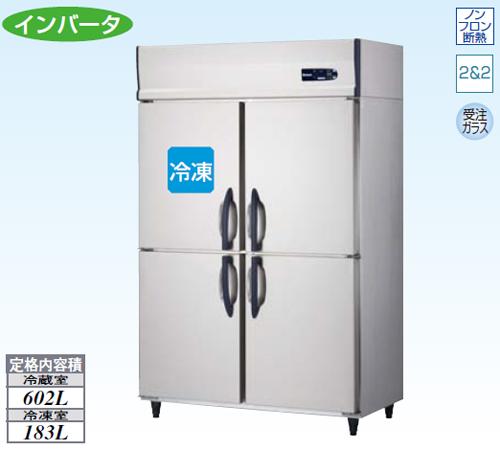 【新品・送料無料・代引不可】大和冷機 業務用 縦型冷凍冷蔵庫 413YS1-EC W1200×D650×H1905(mm)
