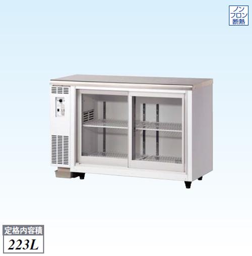 【新品・送料無料・代引不可】大和冷機 業務用 テーブル冷蔵ショーケース 4141DP-S W1200×D450×H800(mm)