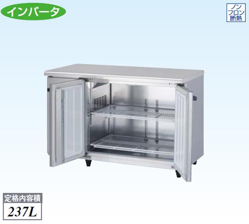 【新品・送料無料・代引不可】大和冷機 業務用 冷蔵コールドテーブル 4161CD-NP-EC W1200×D600×H800(mm)
