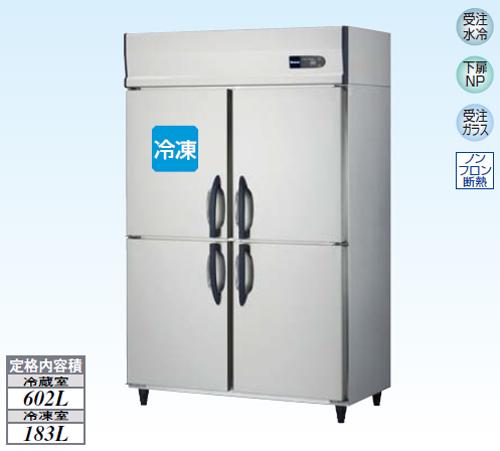 【新品・送料無料・代引不可】大和冷機 業務用 縦型冷凍冷蔵庫 433YS1 W1200×D650×H1905(mm)