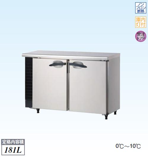 【新品・送料無料・代引不可】大和冷機 業務用 自然対流式冷蔵コールドテーブル 4641TN W1200×D450×H800(mm)