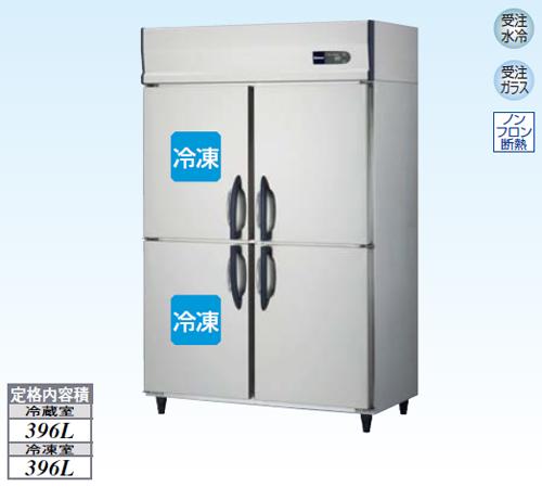 【新品・送料無料・代引不可】大和冷機 業務用 縦型冷凍冷蔵庫 471YS2 W1500×D650×H1905(mm)