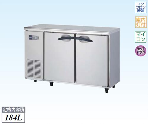 【新品・送料無料・代引不可】大和冷機 業務用 冷蔵コールドテーブル 4841CD W1200×D450×H800(mm)