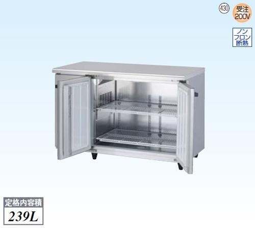 【新品・送料無料・代引不可】大和冷機 業務用 冷蔵コールドテーブル 4861CD-NP-R W1200×D600×H800(mm)
