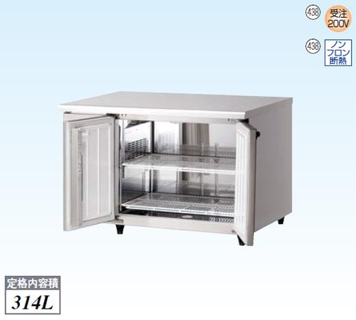 【新品・送料無料・代引不可】大和冷機 業務用 冷蔵コールドテーブル 4871CD-NP-R W1200×D750×H800(mm)