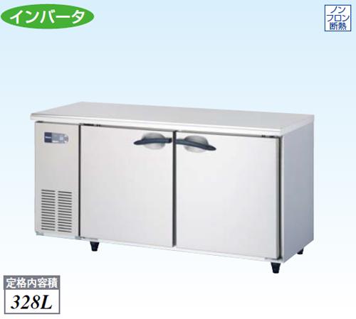 【新品・送料無料・代引不可】大和冷機 業務用 冷蔵コールドテーブル 5061CD-EC W1500×D600×H800(mm)