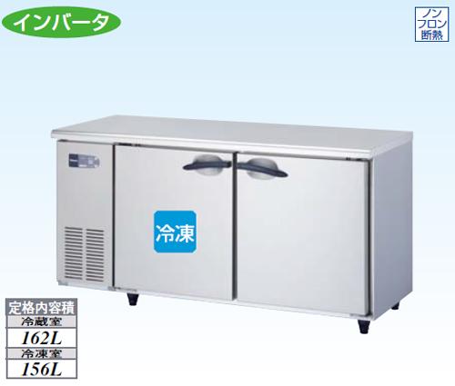 【新品・送料無料・代引不可】大和冷機 業務用 冷凍冷蔵コールドテーブル 5061S-EC W1500×D600×H800(mm)