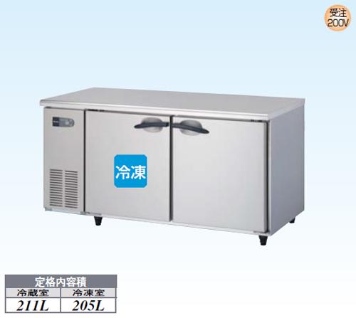 【新品・送料無料・代引不可】大和冷機 業務用 冷凍冷蔵コールドテーブル 5171S-A W1500×D750×H800(mm)