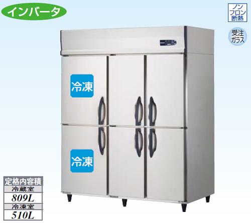 【新品・送料無料・代引不可】大和冷機 業務用 縦型冷凍冷蔵庫 523S2-EC W1500×D800×H1905(mm)