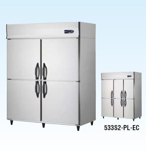 【新品・送料無料・代引不可】大和冷機 業務用 組立式冷凍冷蔵庫 533S2-PL-EC W1500×D800×H1912(mm)