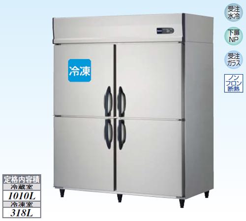 【新品・送料無料・代引不可】大和冷機 業務用 縦型冷凍冷蔵庫 553S1-4 W1500×D800×H1905(mm)