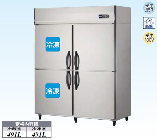【新品・送料無料・代引不可】大和冷機 業務用 縦型冷凍冷蔵庫 563YS2-4 W1500×D650×H1905(mm)