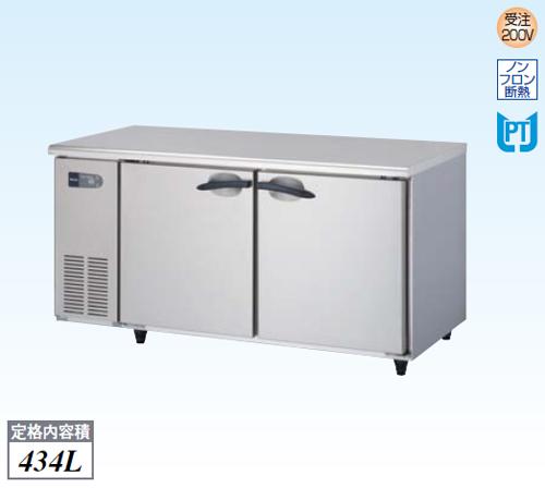 【新品・送料無料・代引不可】大和冷機 業務用 冷蔵コールドテーブル 5971CD-R W1500×D750×H800(mm)