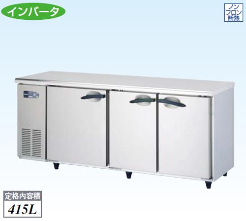 【新品・送料無料・代引不可】大和冷機 業務用 冷蔵コールドテーブル 6061CD-EC W1800×D600×H800(mm)