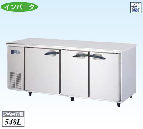 【新品・送料無料・代引不可】大和冷機 業務用 冷蔵コールドテーブル 6071CD-EC W1800×D750×H800(mm)