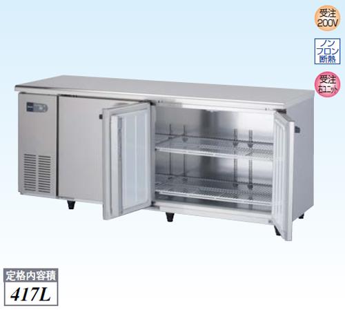 【新品・送料無料・代引不可】大和冷機 業務用 冷蔵コールドテーブル 6161CD-NP-A W1800×D600×H800(mm)