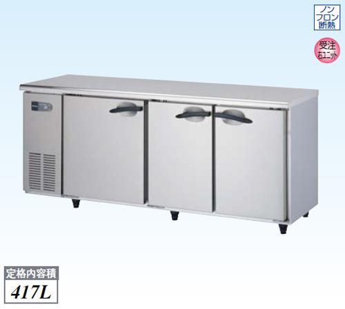【新品・送料無料・代引不可】大和冷機 業務用 冷凍コールドテーブル 6161SS-A W1800×D600×H800(mm)