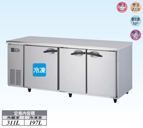 【新品・送料無料・代引不可】大和冷機 業務用 冷凍冷蔵コールドテーブル 6171S-A W1800×D750×H800(mm)