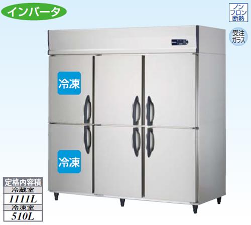 【新品・送料無料・代引不可】大和冷機 業務用 縦型冷凍冷蔵庫 621S2-EC W1800×D800×H1905(mm)