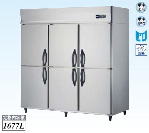 【新品・送料無料・代引不可】大和冷機 業務用 縦型冷蔵庫 653CD W1800×D800×H1905(mm)