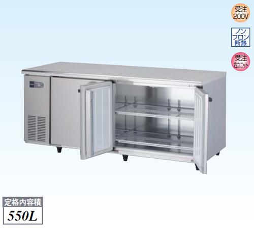 【新品・送料無料・代引不可】大和冷機 業務用 冷蔵コールドテーブル 6971CD-NP W1800×D750×H800(mm)