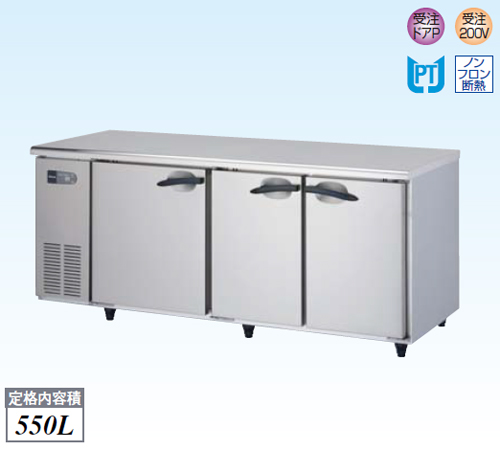 【新品・送料無料・代引不可】大和冷機 業務用 冷蔵コールドテーブル 6971CD-R W1800×D750×H800(mm)