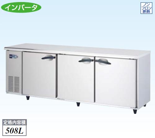 【新品・送料無料・代引不可】大和冷機 業務用 冷蔵コールドテーブル 7061CD-EC W2100×D600×H800(mm)
