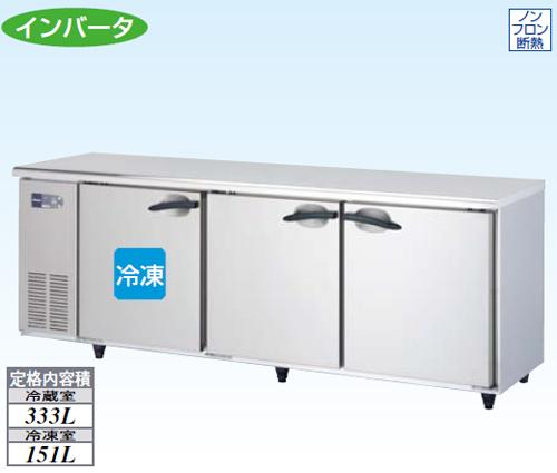 【新品・送料無料・代引不可】大和冷機 業務用 冷凍冷蔵コールドテーブル 7061S-EC W2100×D600×H800(mm)